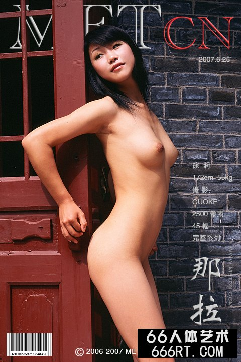 《那拉》徐润07年6月25日人体作品