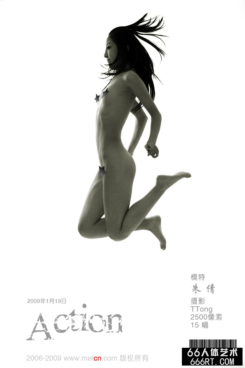 《Action》裸模朱倩09年2月1日室拍