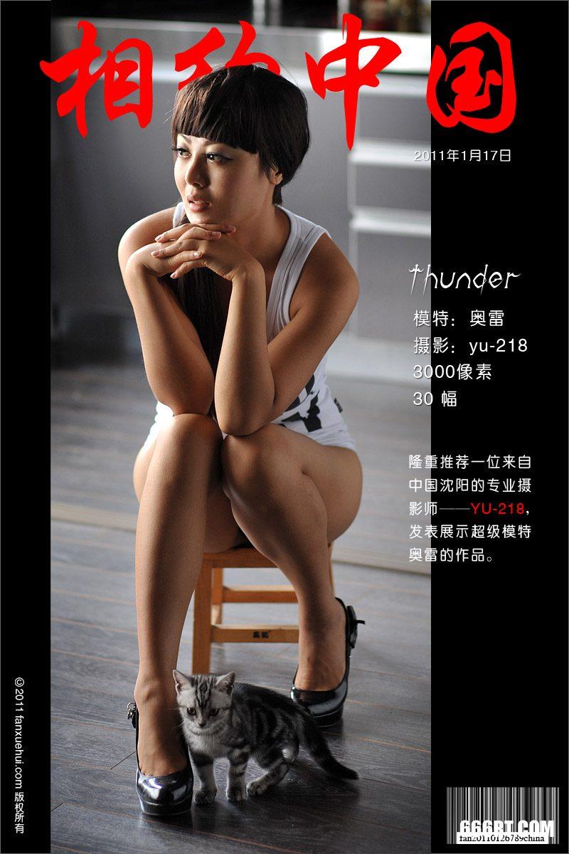 《Thunder》名模奥雷11年1月17日外拍