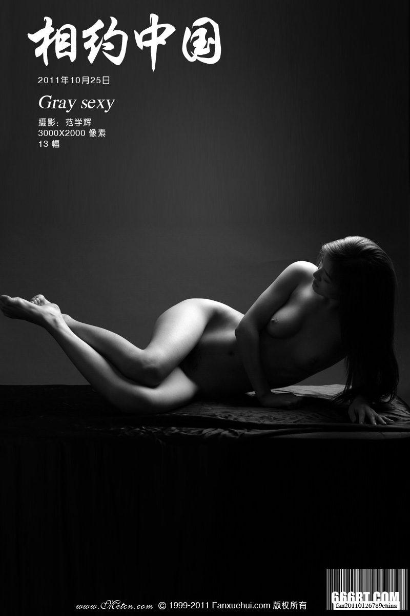 《Graysexy》毛明11年10月25日室拍黑白人体_中国正版人体极品