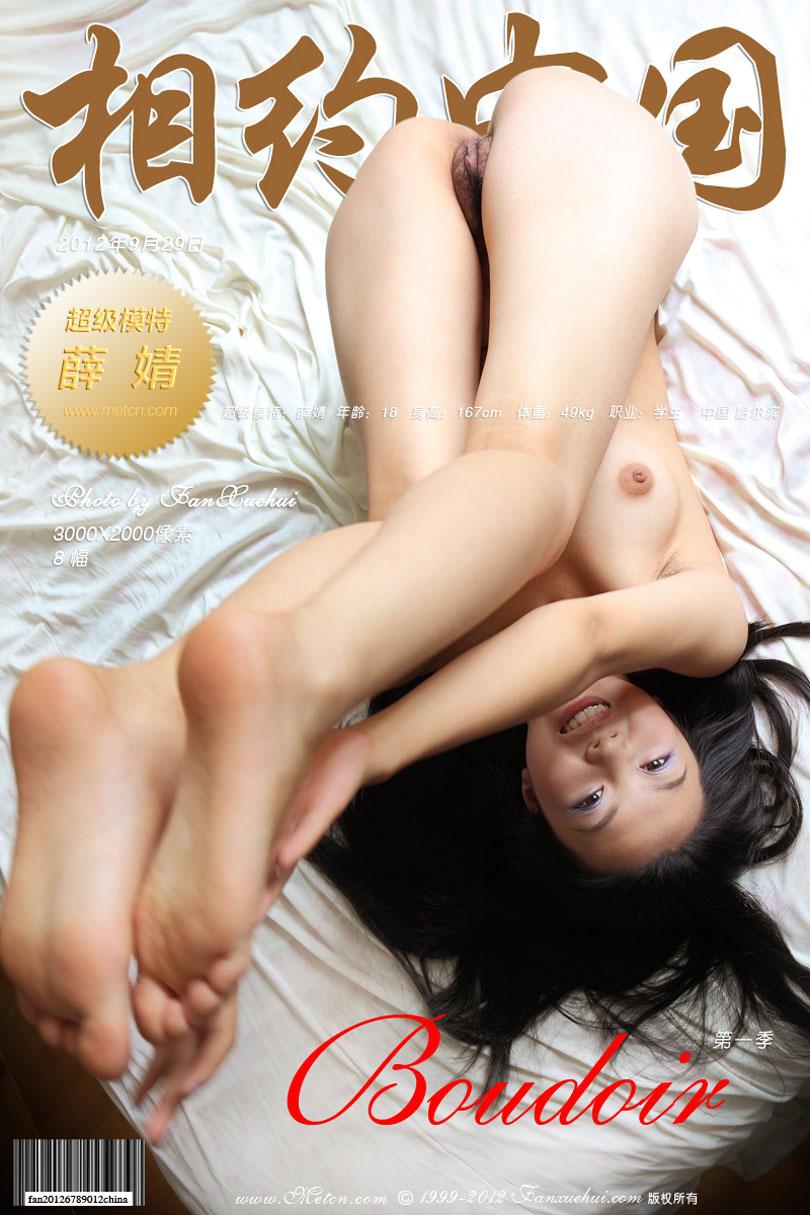 《Boudoir》名模薛婧12年9月29日室拍