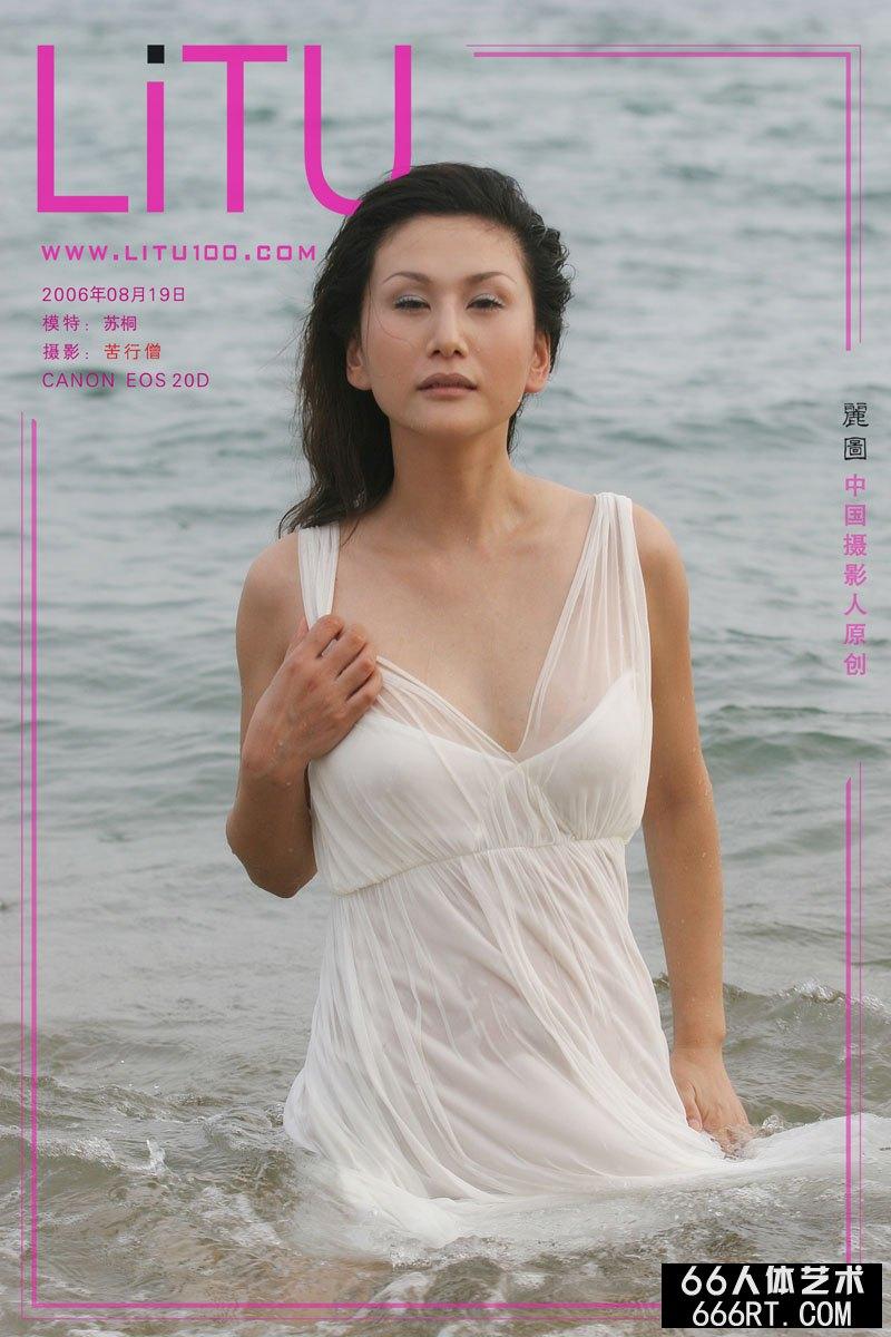 《海边人像》裸模苏桐06年8月19日外拍