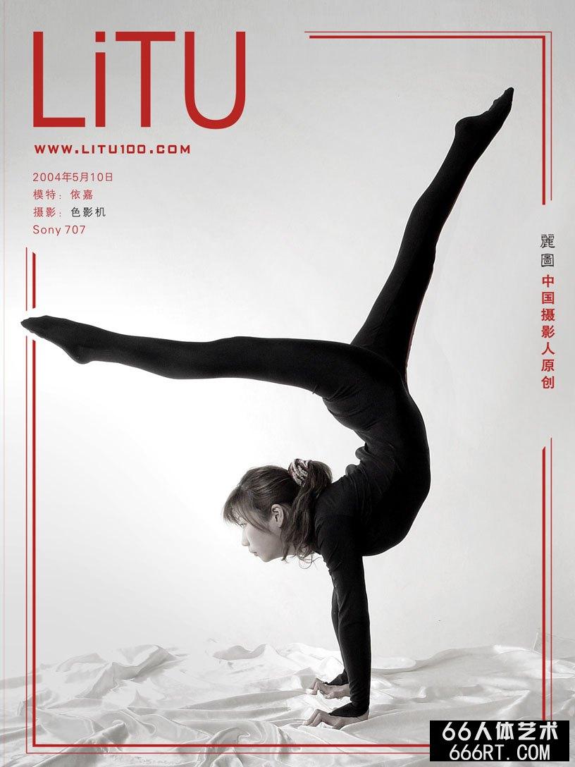 裸模依嘉04年5月室拍一组艺术体操人体