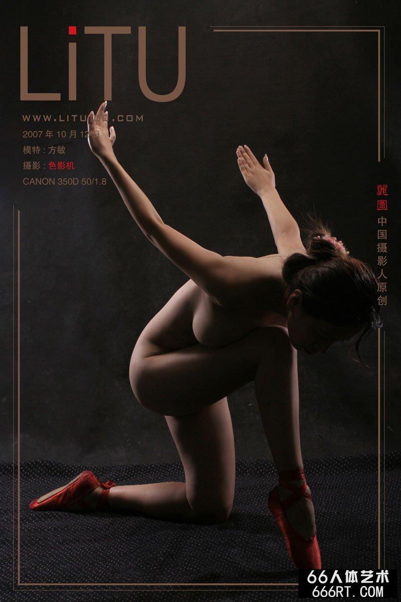 名模方敏07年10月12日棚拍舞蹈人体