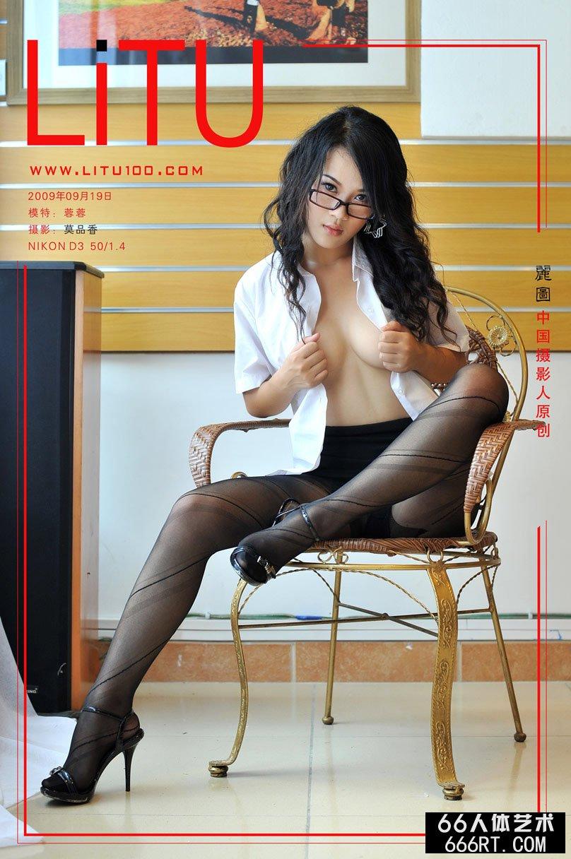 美丽嫩模蓉蓉09年9月19日棚拍美丽肉丝