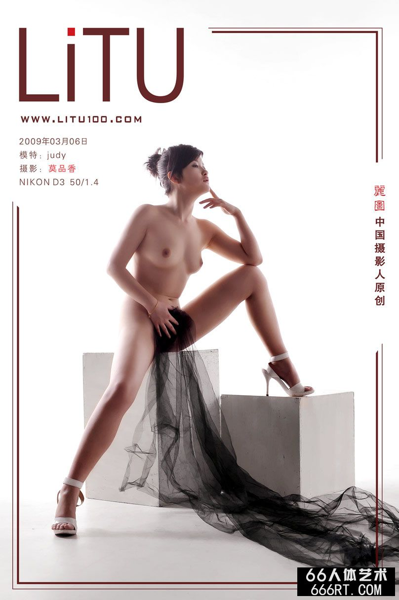 裸模judy09年10月30日棚拍