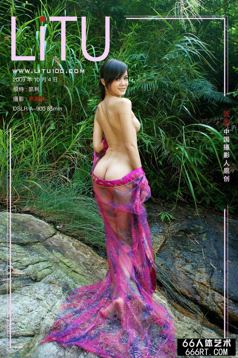 丰臀美模凯利09年10月4日外拍