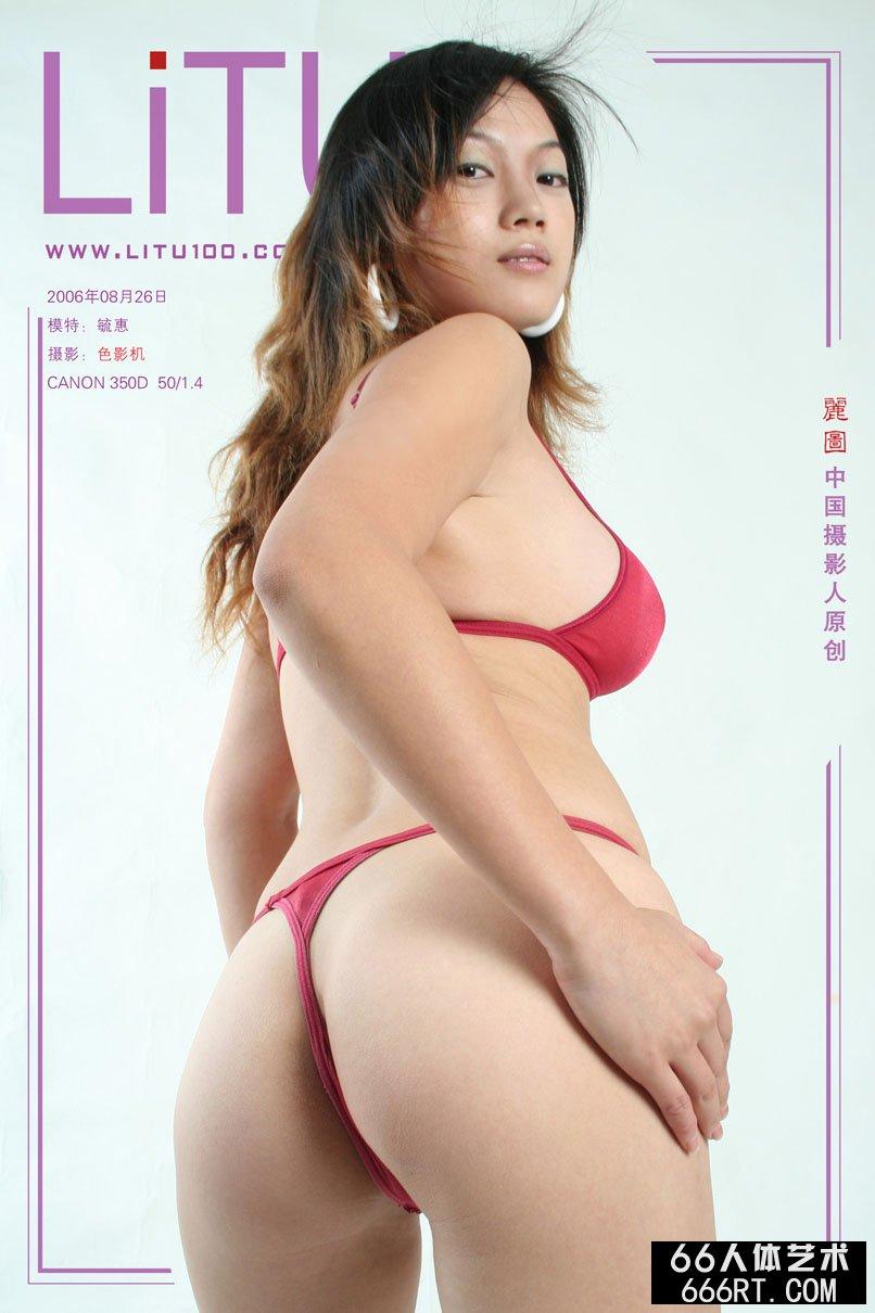 丰润的毓惠06年8月26日棚拍内裤摄影