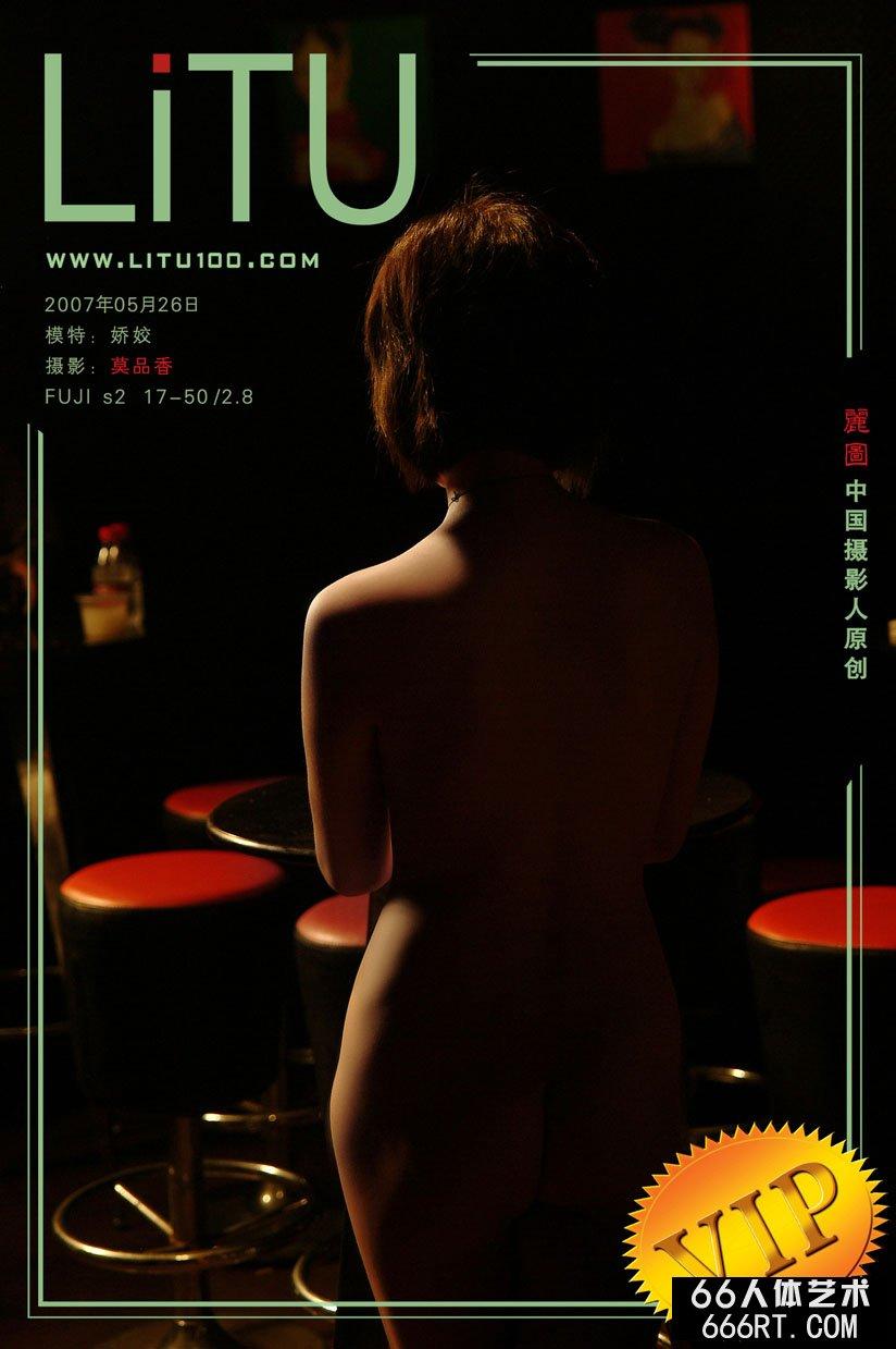 美模娇姣07年5月26日酒吧写照