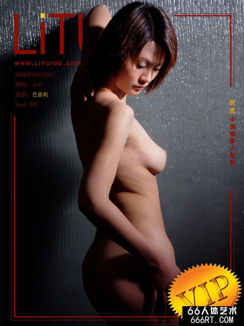 裸模小叶06年2月25日暗光棚拍
