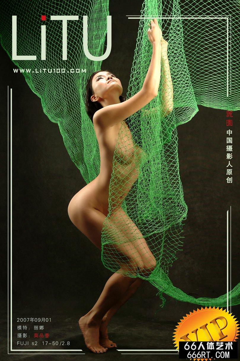 骨干美模丽娜09年9与1日室拍,男女人体高清人体艺术图片