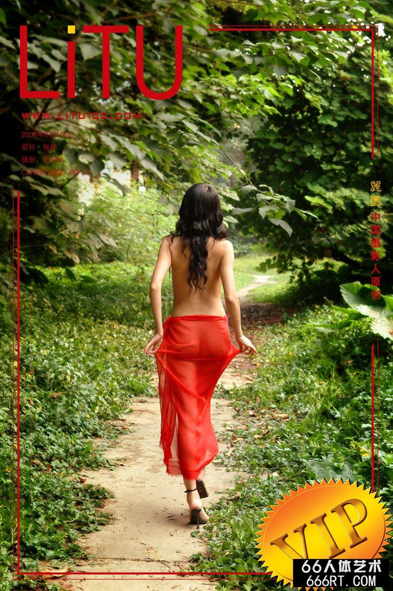 名模梅婷06年7月15日外拍人体