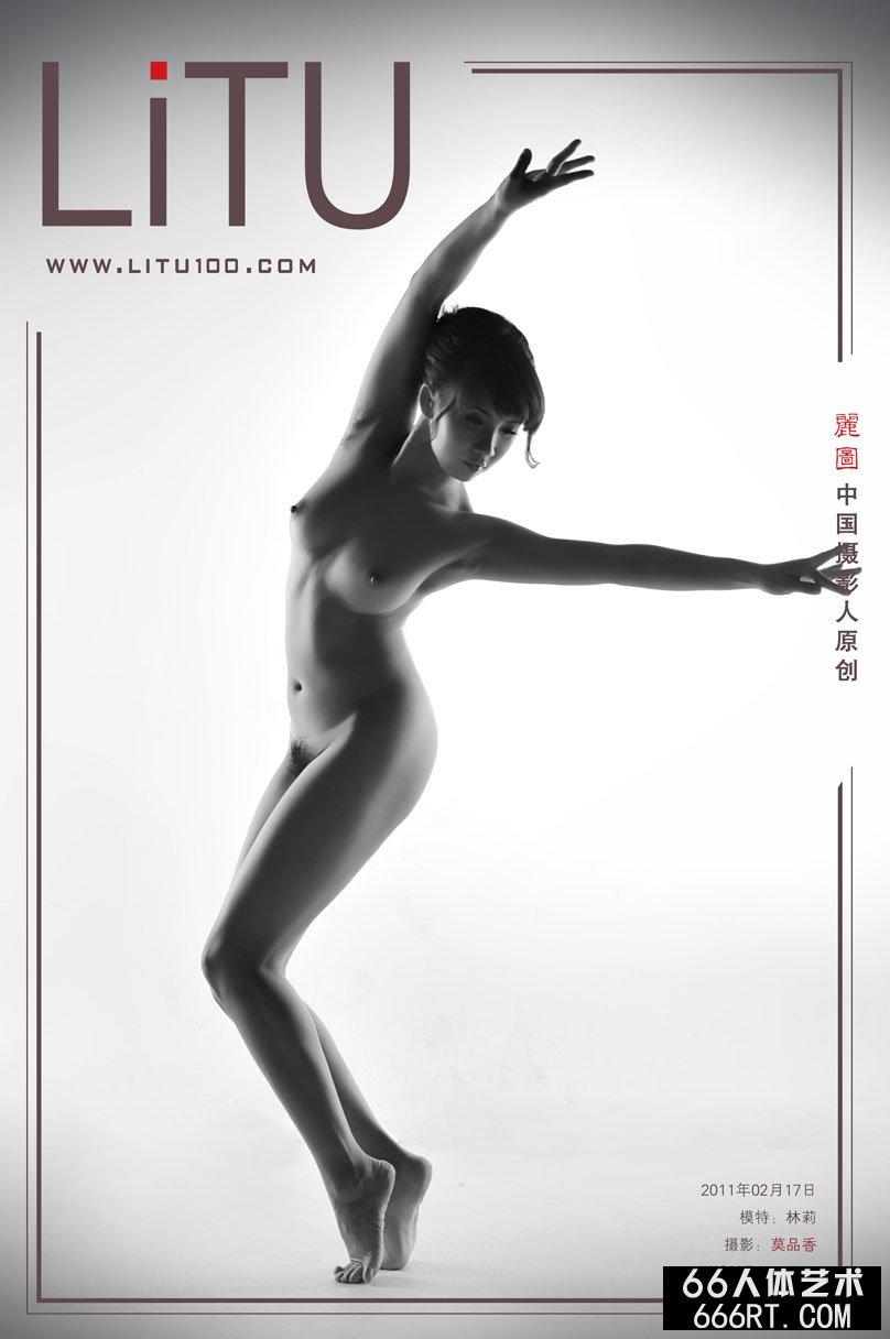 美模林莉11年2月17日棚拍黑白人体