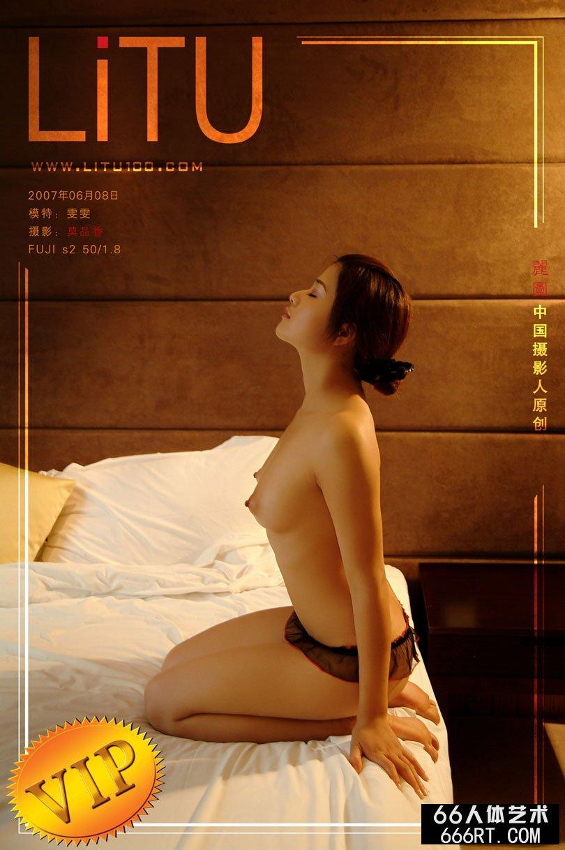丰腴的裸模雯雯棚拍情趣内裤人体