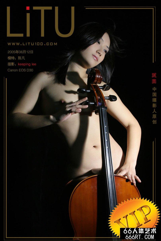 陈凡05年6月12日室拍大提琴拉手