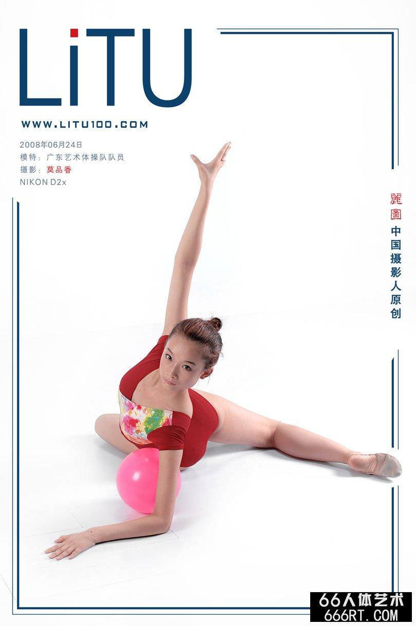 广东艺术体操队队员室拍体操写照