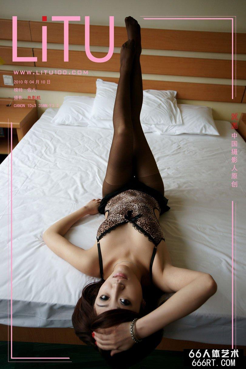 气质美妇佐儿宾馆室拍诱惑黑丝人体
